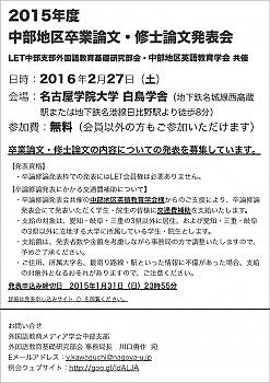 2015sotsu-shuu-poster_ver2.jpg