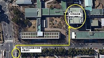bunso_map.jpg