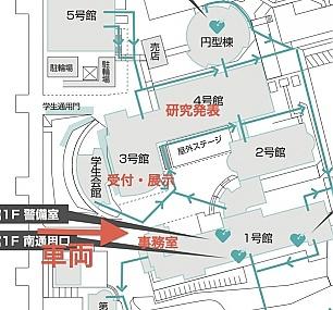 campusmap_nagoya.jpg