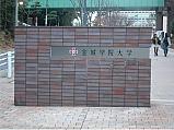 EntranceGate.jpg