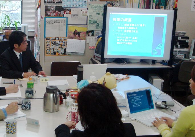 教材と授業設計研究部会第1回例会