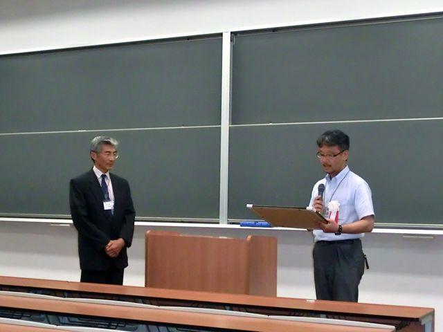 学会賞授賞式