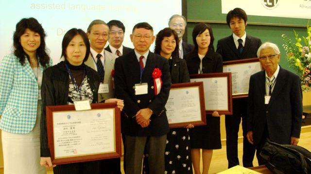 第1回LET学会賞授賞式(2006/8/2)