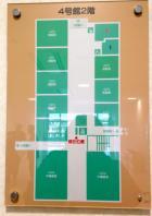 4号館2階配置図